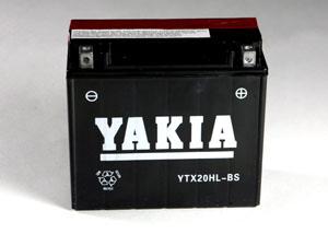 Yamaha Jet Ski Battery. Find Yamaha Jet Ski Batteries on Sale at Battery Giant.