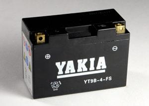 Yamaha atv battery yamaha atv batteries for Yamaha atv batteries