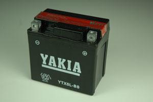 Yamaha Scooter Battery - Yamaha Scooter Batteries